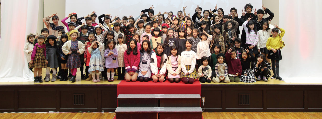 AICHI KIDS COLLECTION